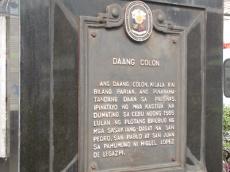 コロン通り/Clolon Street