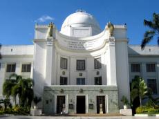 セブ州政府庁舎/Cebu Provincial Capitol