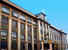 サン・カルロス大学博物館/University of San Carlos Museum