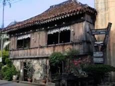 ヤップ・ハウス/Yap House(Yap-Sandiego Ancestral House)