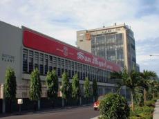 サンミゲル工業団地/San Miguel Industrial Complex