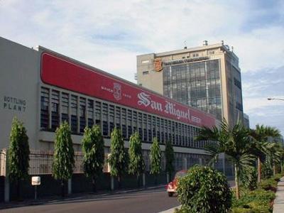 サンミゲル工業団地/San Miguel Industrial Complexのイメージ画像