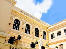 セブ・パブリック博物館/Cebu Public Museum